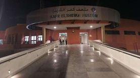 كفر الشيخ تستعد لافتتاح المتحف القومي بعد 28 عاما من التوقف