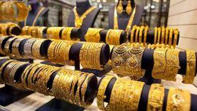 أسعار الذهب المحلي ترتفع 3 جنيهات متأثرة بالسوق العالمية