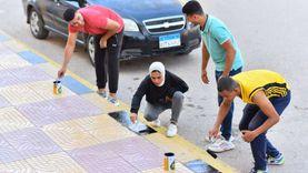 في«الأسبوع البيئي».. طلاب تربية رياضية بكفر الشيخ يزينون أرصفة الجامعة