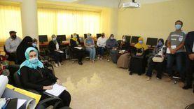 """""""أساسيات حقوق الإنسان"""" برنامج تدريبي لرفع كفاءة العاملين بكفر الشيخ"""