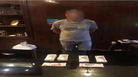 """ضبط عامل بوفيه سرق 174 ألفا من شركة سياحة بالرمل: """"لقيت الخزنة مفتوحة"""""""