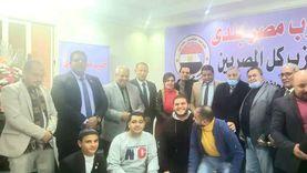 حزب «مصر بلدي» يستعد للمحليات بدورات تأهيلية للمرأة والشباب