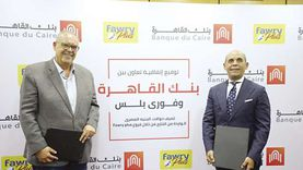 بنك القاهرة يتعاون مع «فوري بلس» لصرف الحوالات الخارجية من فروع الشركة