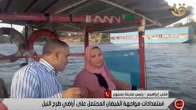 """رئيس """"بسيون"""" بالغربية: أراضى كثيرة مهددة بالغرق حال زيادة منسوب النيل"""