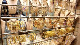 3 جنيهات ارتفاعا في أسعار الذهب خلال تعاملات منتصف اليوم