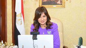 4 شركات لتداول الأوراق المالية ترشحها الهجرة للمصريين في الخارج