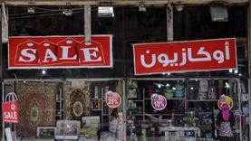 التموين: 178 شكوى ضد أسعار وهمية في الأوكازيون الصيفي