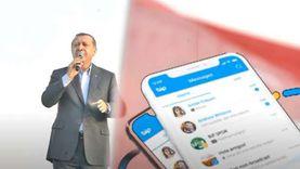 بديل واتس آب.. تطبيق Bip يتجسس على مستخدميه للمخابرات التركية