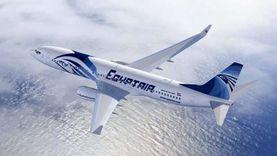 """""""مصر للطيران"""" تعلن عن تشغيل رحلة يومية إلى الخرطوم وإسطنبول"""