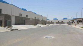 محافظة المنيا تنظم مؤتمرا للترويج لمجمع صناعات صغيرة غدا