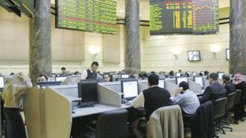 «المجموعة المالية» و«التجاري الدولي» و«هيرميس» في صدارة شركات السمسرة في الربع الثاني