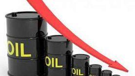 """انخفاض أسعار النفط بسبب المخاوف من تخمة مع زيادة إنتاج """"أوبك+"""""""
