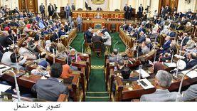 مستقبل وطن يفوز برئاسة 17 لجنة من أصل 25 بالبرلمان