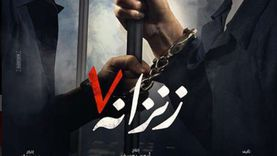 """أحمد زاهر يطرح البوستر الدعائي لفيلم""""زنزانة 7"""""""