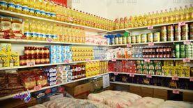 تخفيضات 30% على منتجات الزراعة في منفذ الجيزة
