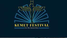 «مهرجان كيميت» مشروع تخرج لطالبات إعلام مصر الدولية.. عن حضارة مصر