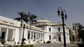 وكيل النواب: البرلمان سيناقش حالة الطوارئ في نهاية أكتوبر