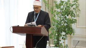 """وكالة كوبية تبرز حملة """"البحوث الإسلامية"""" لمواجهة الإسلاموفوبيا"""