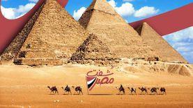 """""""شوفت مصر"""".. مبادرة للاستفادة من شكل العلم: هندخل جينيس بصورنا"""