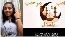 فتاة مسيحية تقدم أغاني رمضانية بلغة الإشارة.. فيديو