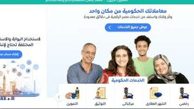 مصر الرقمية.. وثق عقد بيع سيارتك في 12 خطوة