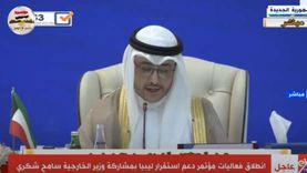 وزير خارجية الكويت: ملتزمون بوحدة وسيادة ليبيا ورفض التدخلات الأجنبية