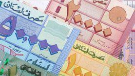 الليرة اللبنانية تنهار أمام الدولار الأمريكي.. 10 آلاف مقابل واحد