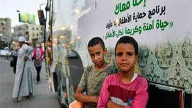 «التضامن»: تأهيل «أطفال بلا مأوى» لدمجهم في المجتمع
