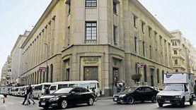 موديز: البنوك المصرية لم تواجه مشاكل في السيولة خلال 2021