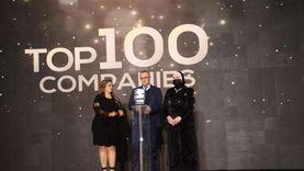"""للعام الرابع على التوالي .. تكريم """"مجموعة طلعت مصطفى"""" ضمن أفضل 100 مؤسسة بالسوق المصرية لعام 2020.. وتكريمها بجائزة العام للاستدامة والمسؤولية المجتمعية"""