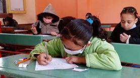 شكل الورقة الامتحانية المجمعة الرسمية للصف الرابع الابتدائي