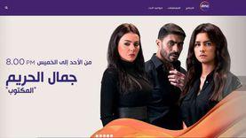 خالد سليم عن نجاح «جمال الحريم»: المسلسل بقى تريند من دعم المشاهدين