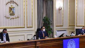 """قرار حكومي بإعادة تشكيل مجلس إدارة بنكي """"الأهلي ومصر"""""""