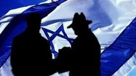 حكومة كردستان تقاضي قناة زعمت وجود مركز إسرائيلي في الإقليم