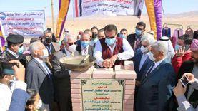 10 معلومات عن فرع جامعة السويس المقرر إنشائها بمحافظة جنوب سيناء