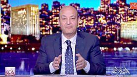 """أديب يعرض تسريبا لتحريض أحد قيادات الجزيرة على العنف: """"عاوزين مصر تقع"""""""