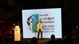 4 أفرع جديدة من جائزة مؤسسة فاروق حسني للثقافة والفنون