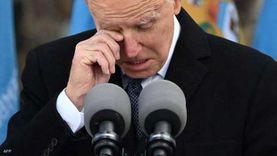 الدموع تنهمر من عيني «بايدن» عشية تنصيبه رئيسا للولايات المتحدة