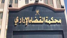 القضاء الإداري يرفض طعون 4 مرشحين ويقبل آخر