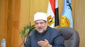 وزير الأوقاف: الجماعات المتطرفة اتخذت من الدين تجارة لتحقيق أهدافها