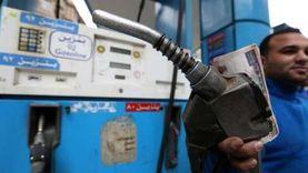 """فاتورة دعم الوقود تهبط 47% في 2021.. و""""الملا"""": تراجع كبير"""