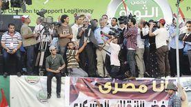 تسجيلي قصير | جرائم الإخوان المسلحة