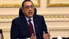 مدبولي يتفقد مستشفى طوارئ جامعة كفر الشيخ: الأكبر في منطقة الدلتا