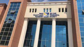 جامعة القاهرة التكنولوجية: ننتظر ترشيحات مكتب التنسيق 2020