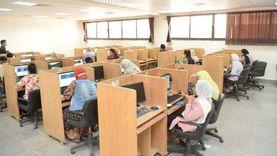 شروط القبول في معهد الإدارة والسكرتارية والحاسب الآلي 2021