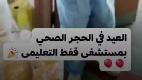 أخبار كورونا في مصر.. ارتفاع عدد المعزولين بمنازلهم في مطروح لـ2000