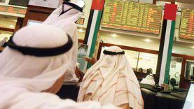 كيف ستتعافى اقتصادات دول الخليج من كورونا؟.. البنك الدولي يجيب