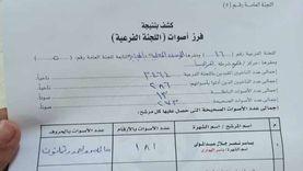 تقدم نصر ورضوان في لجنة رقم 16 بقرية المجابرة بسوهاج