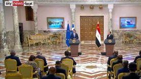 بث مباشر.. مؤتمر صحفي بين الرئيس السيسي ورئيس وزراء اليونان
