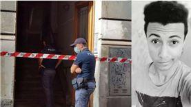 تفاصيل مقتل مصري في إيطاليا بـ33 طعنة.. واتهام ابنه المضطرب نفسيا